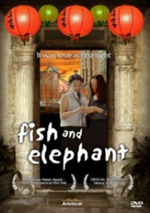 Fish and elephant (China, 2001)
