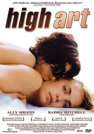 High art (USA, 1998)